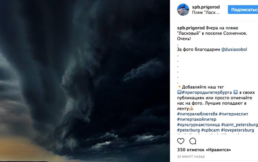 """Над Петербургом прошли """"тучи апокалипсиса"""". Фото https://www.instagram.com/spb.prigorod/"""