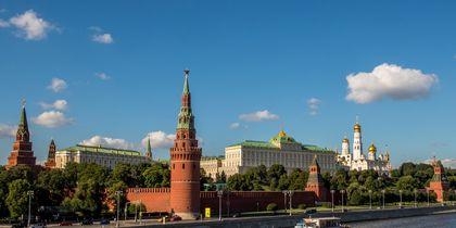 Москве – 870: как день города отметят в столичных парках