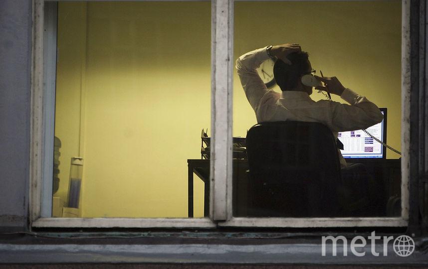 Офисная работа. Фото Getty