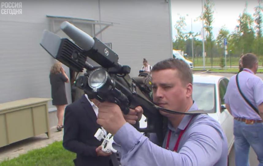 Ружьё против беспилотников. Фото РИА Новости, Скриншот Youtube
