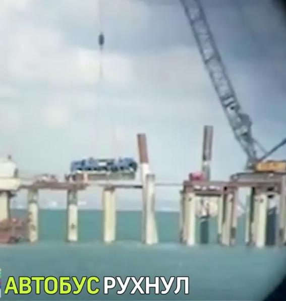 Автобус упал в море на Кубани.