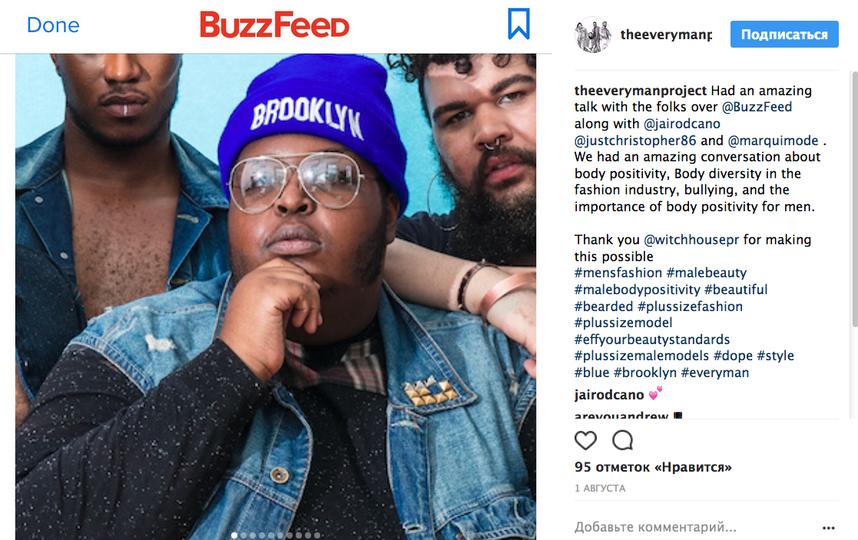 Фотограф снимает бодипозитивных мужчин, чтобы сломать стереотип о моделях. Фото Скриншот/Instagram: theeverymanproject