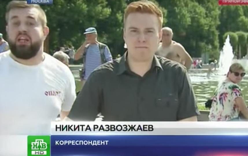 В Москве журналиста НТВ в прямом эфире побили в День ВДВ. Фото Скриншот Youtube