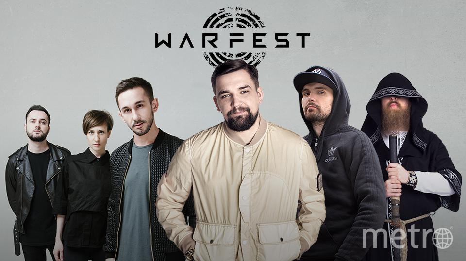 Warfest. Фото предоставлено организаторами.