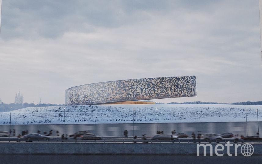 """Проект. Фото """"Metro"""""""