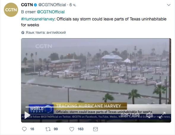 """Последствия мощнейшего со времён """"Катрины"""" урагана """"Харви"""": фото из соцсетей. Фото скриншот twitter."""