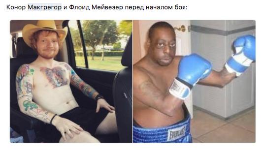 """Найдите 10 отличий. Фото """"ВКонтакте"""""""