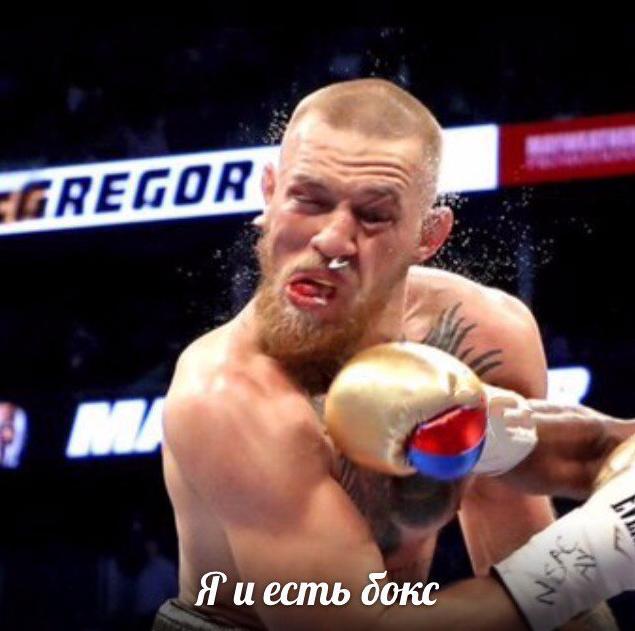 """Бок века – мемы из соцсетей. Фото """"ВКонтакте"""""""