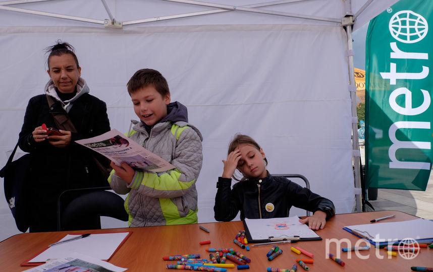 Семейный фестиваль Metro Family Day.