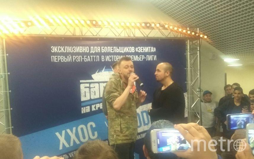 "На стадионе ""Зенита"" прошёл рэп-баттл. Фото все - Филипп Ковалев."