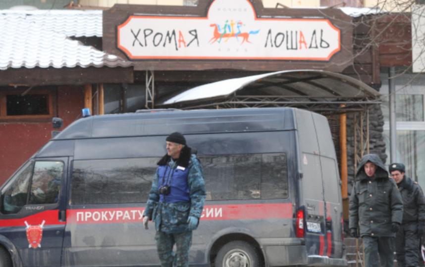 """""""Хромая лошадь"""". Фото РИА Новости"""