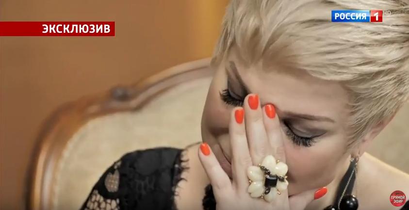Мария Максакова помирилась с матерью. Фото Скриншот Youtube