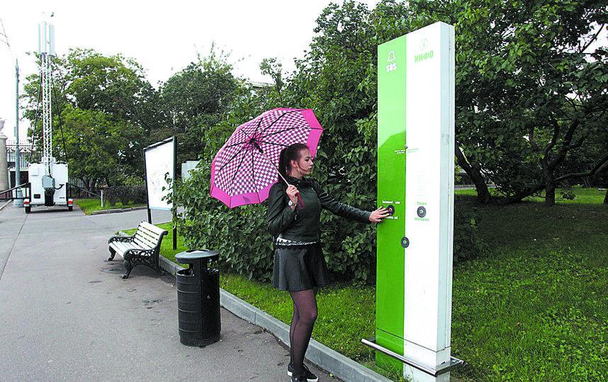 """В Мосгордуме предложили сделать в парке Горького ещё больше панелей с кнопками SOS. Фото Василий Кузьмичёнок, """"Metro"""""""