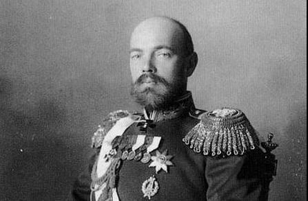 Великий князь Сергей Михайлович. Но за него Матильда отказалась выйти замуж.