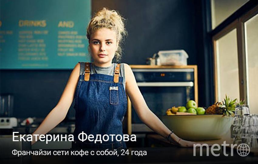 Используя сервис Nova, бизнес может получить кредит на сумму от 50 тыс. до 3 млн рублей на любые цели.