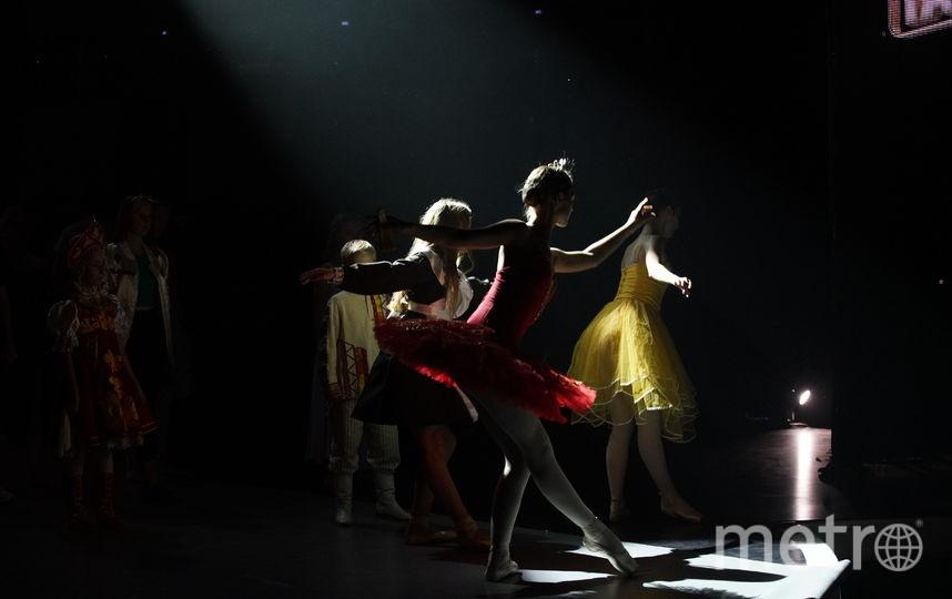 Международный детский танцевальный конкурс «Ты супер! Танцы».