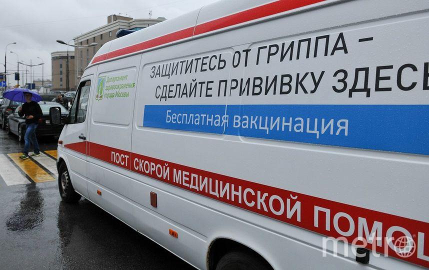 """Мобильный пункт вакцинации. Фото Василий Кузьмичёнок, """"Metro"""""""