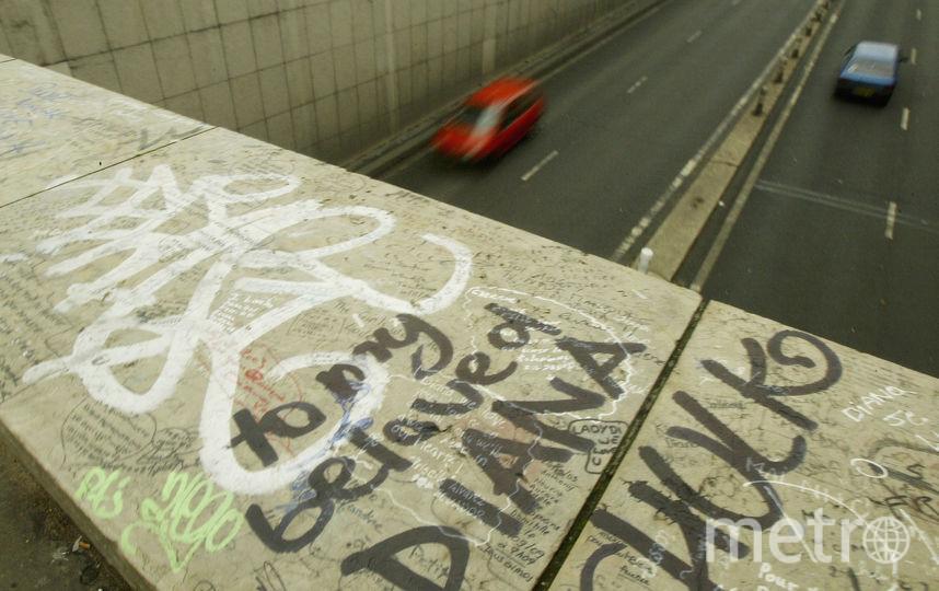 Место трагедии. Туннель под мостом Альма в Париже. Фото Getty