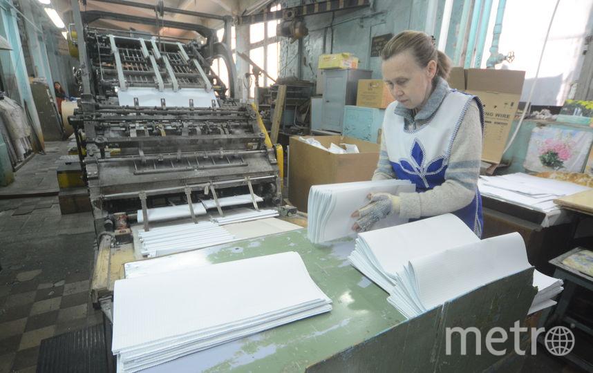 Петербургская фабрика по производству тетрадей.