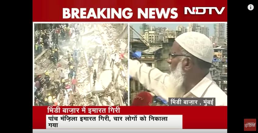ВМумбаи погибли 5 человек в итоге сильных ливней