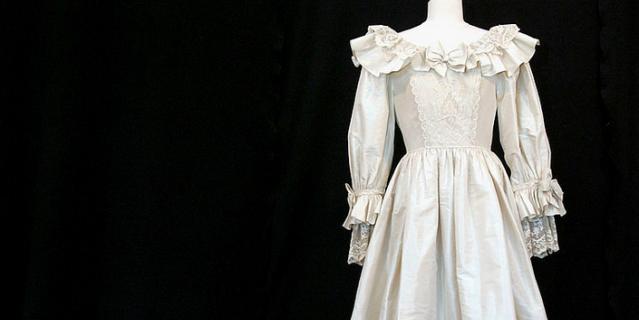 Свадебный наряд.