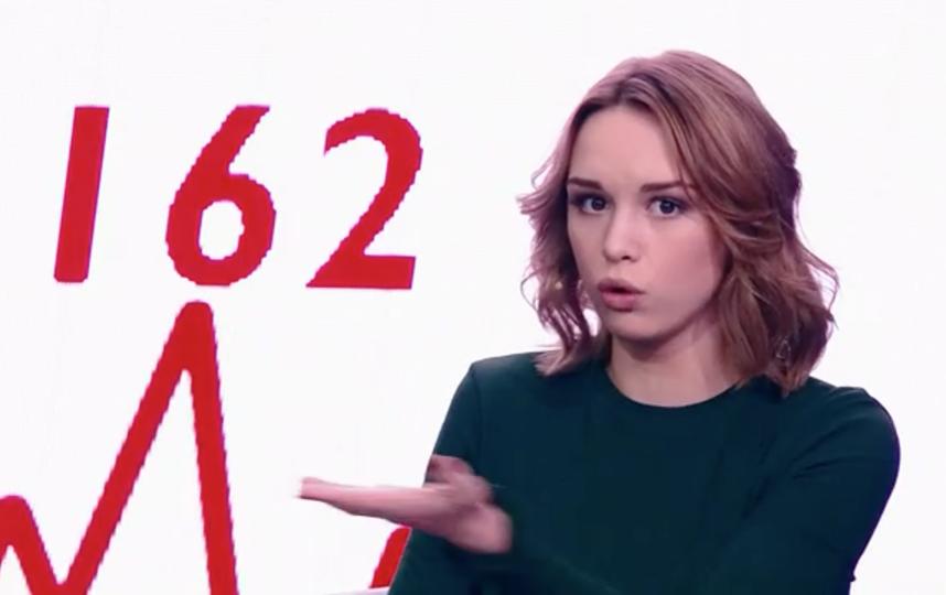 """""""На самом деле"""". Фото Первый канал"""