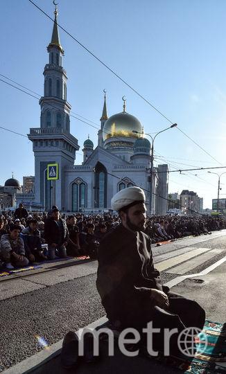 Курбан-Байрам в Москве. Мусульмане у Соборной мечети. Фото AFP