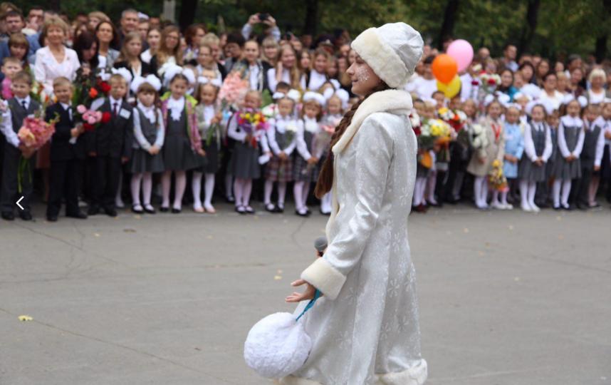 Скриншот vk.com/ura_ru.