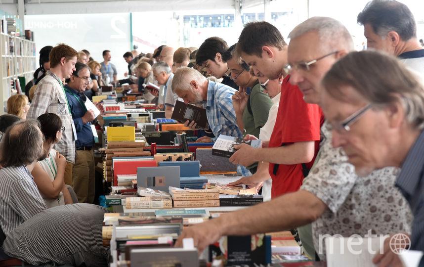 Московская международная книжная выставка-ярмарка. Фото Предоставлено организаторами