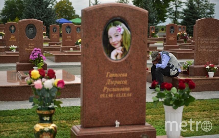 """Мемориальное кладбище """"Город ангелов"""". Фото РИА Новости"""