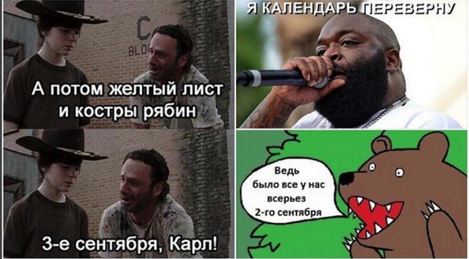 Шуфутинский признался в слабости кпесне про 3сентября