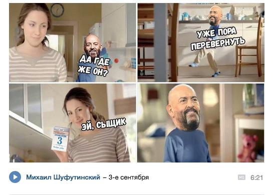 """Мемы на песню """"3 сентября"""". Фото скриншот instagram.com/sorrocking/"""