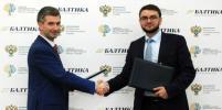 УМЦ ФАС России (г. Москва) и «Балтика» подписали соглашение о сотрудничестве