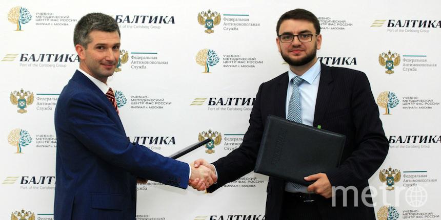 УМЦ ФАС России (г. Москва) и «Балтика» подписали соглашение о сотрудничестве.
