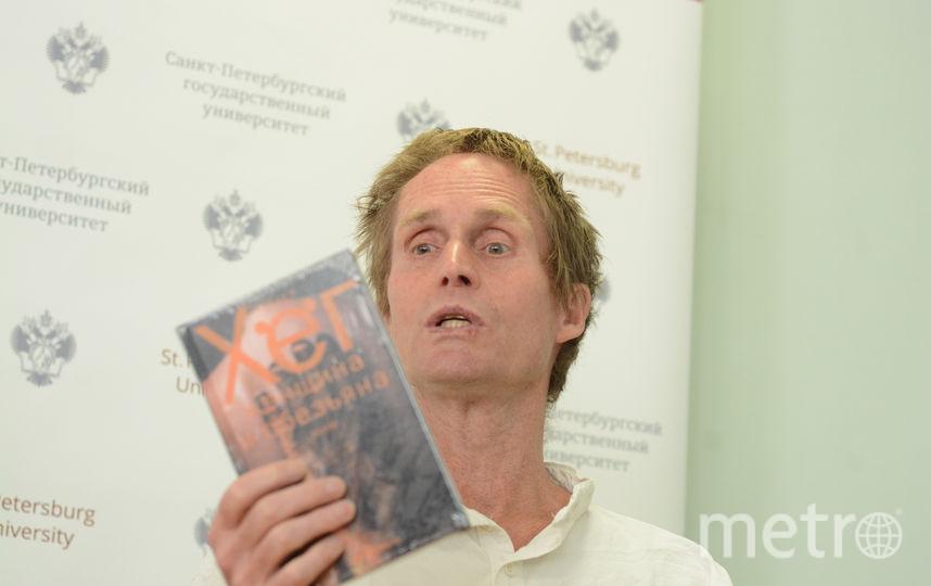 Питер Хёг дал пресс-конференцию в СПБГУ.