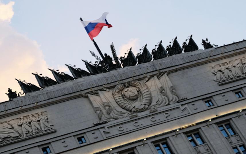 Минобороны РФ. Фото РИА Новости