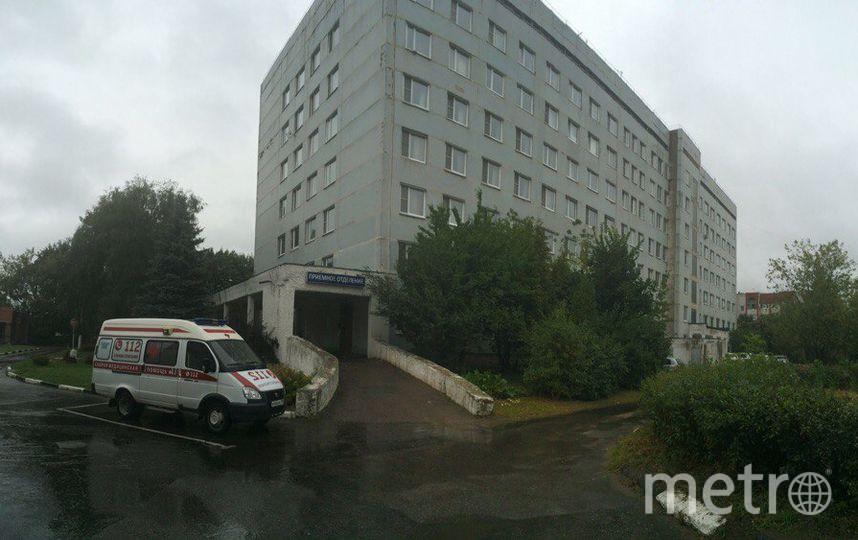 Больница, куда привезли пострадавших в результате стрельбы в школе. Фото Зинаида Мишина
