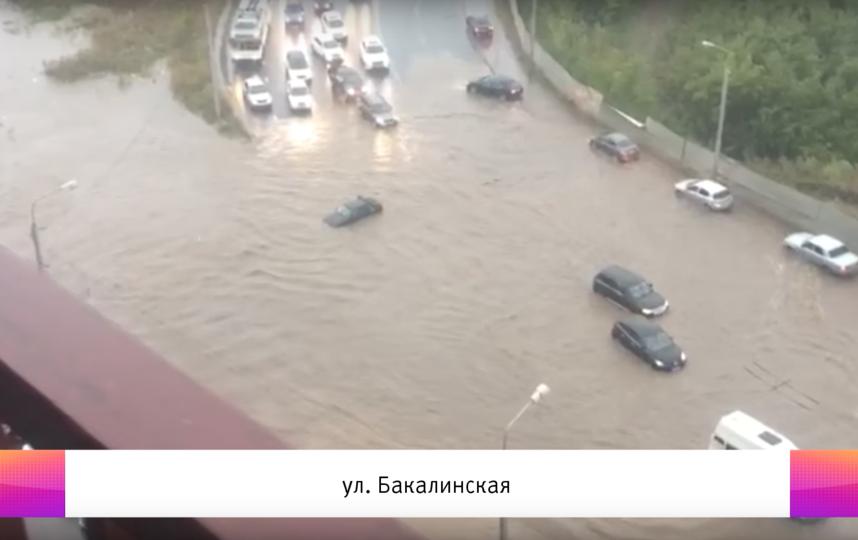 Наводнение в Уфе. Фото Городской телеканал UTV, Скриншот Youtube
