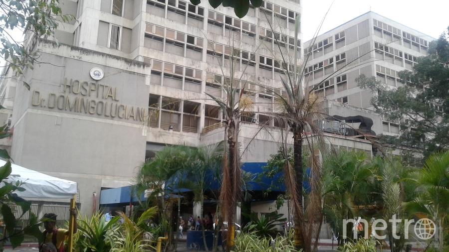 """Больница Доминго Лусиани. Фото """"Metro"""""""