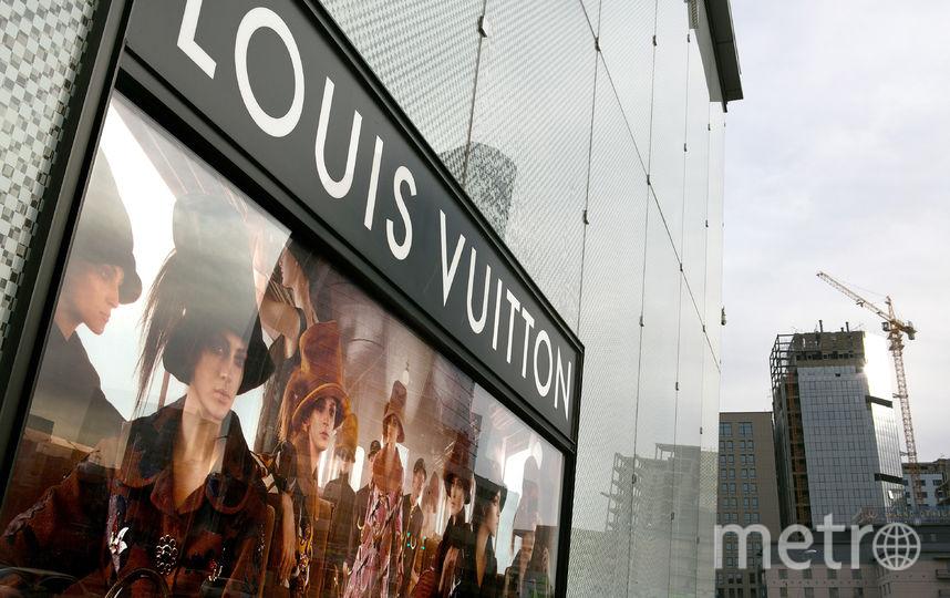 Louis Vuitton. Фото Getty