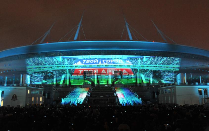 "Стадион ""Санкт-Петербург"" - фотоархив. Фото ""Metro"""