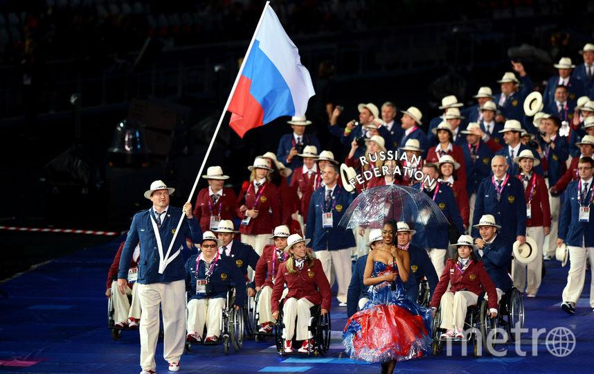 Российская Паралимпийская сборная в Лондоне, 2012 год. Фото Getty