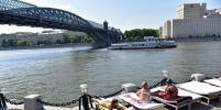 Москву ждёт самое тёплое бабье лето за 108 лет