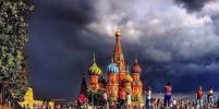 Москва празднует 870-летие: первые фото с Красной площади из Instagram