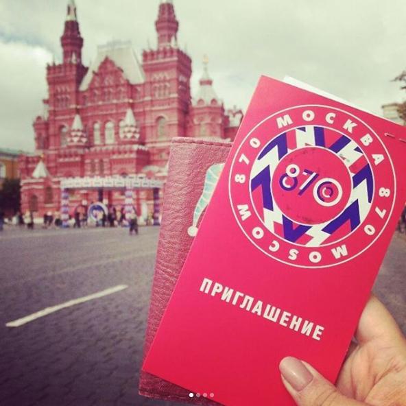 Праздничные мероприятия в честь 870-летия Москвы проходят на Красной площади. Фото Instagram musya2984