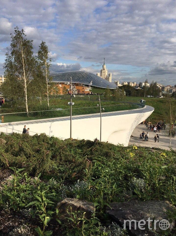 """Парк """"Зарядье"""", вид на амфитеатр. Фото Дарья Буянова."""