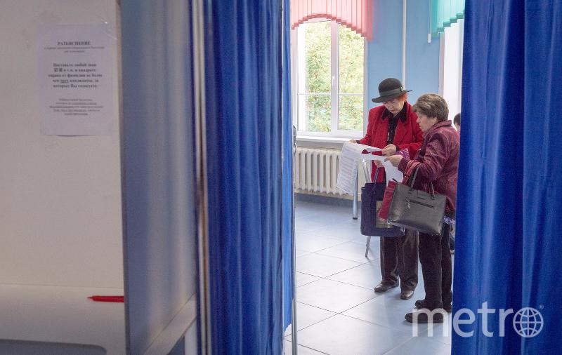 Выборы 2017. Фото mos.ru