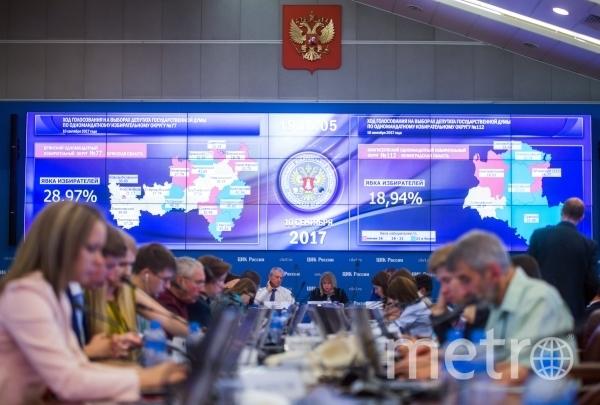 Единый день голосования. Фото РИА Новости