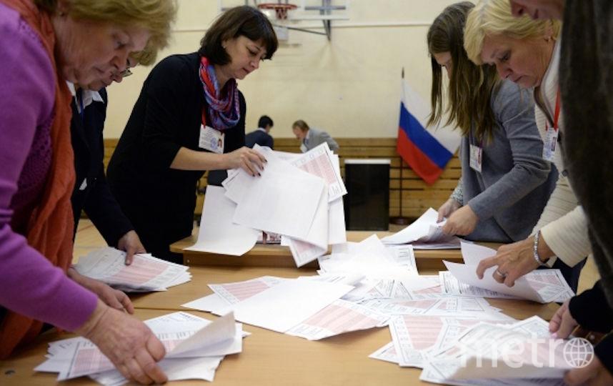 Известны предварительные данные по итогам выборов в Москве. Фото РИА Новости