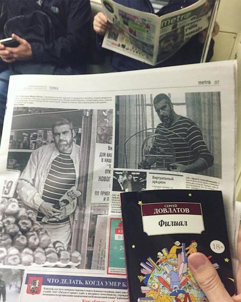 Редкий случай, когда Евгений выложил в Instagram собственное чтиво: он читал «Филиал» Довлатова, а в Metro как раз вышел материал о писателе. Фото Instagram @sadbeetle